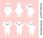 set of white cute polar bear ... | Shutterstock .eps vector #1259729014