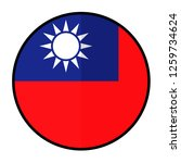 flag taiwan   flat style design ... | Shutterstock .eps vector #1259734624