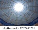 seremban  malaysia  december 01 ...   Shutterstock . vector #1259743261