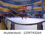 seremban  malaysia  december 01 ...   Shutterstock . vector #1259743264