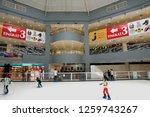 seremban  malaysia  december 01 ...   Shutterstock . vector #1259743267