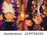 group of friends staff party... | Shutterstock . vector #1259756554