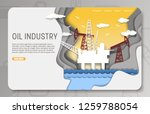 oil industry landing page... | Shutterstock .eps vector #1259788054