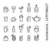 icon beverage  vector | Shutterstock .eps vector #1259788627