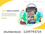 audio media and books landing... | Shutterstock .eps vector #1259793724