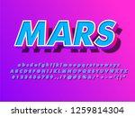 floating futuristic pop... | Shutterstock .eps vector #1259814304