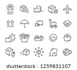 set of send icons  such as... | Shutterstock .eps vector #1259831107