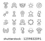 set of star icons  such as... | Shutterstock .eps vector #1259832091