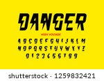 danger  hight voltage style... | Shutterstock .eps vector #1259832421