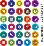 white solid icon set  abacus... | Shutterstock .eps vector #1259834917
