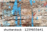the old wood texture is light... | Shutterstock . vector #1259855641