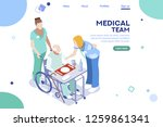 health collection. clinic... | Shutterstock .eps vector #1259861341