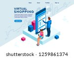 virtual shopping. software data ... | Shutterstock .eps vector #1259861374