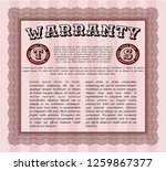 red retro vintage warranty... | Shutterstock .eps vector #1259867377