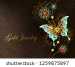 Textured Brown Background With...