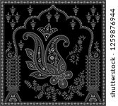 black and white paisley motif | Shutterstock . vector #1259876944