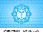 caduceus medical icon inside... | Shutterstock .eps vector #1259878621