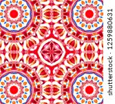 colorful abstract pattern for... | Shutterstock . vector #1259880631