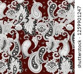 beautiful pattern with paisley... | Shutterstock . vector #1259901247