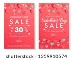 valentines day special offer... | Shutterstock .eps vector #1259910574
