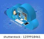 isometric flat design.concept... | Shutterstock .eps vector #1259918461