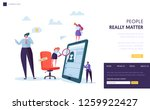business people hiring new... | Shutterstock .eps vector #1259922427