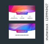 double sided horizontal... | Shutterstock .eps vector #1259943427