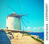 traditional greek windmill in...