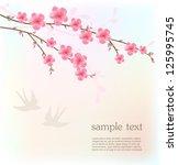 cherry blossom card | Shutterstock .eps vector #125995745
