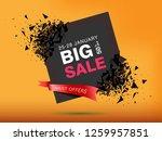 big sale abstract banner... | Shutterstock .eps vector #1259957851