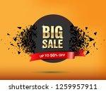 big sale abstract banner... | Shutterstock .eps vector #1259957911