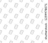 gadget charging battery icon.... | Shutterstock . vector #1259978071