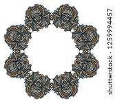 design vintage with frame... | Shutterstock .eps vector #1259994457