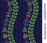 hungarian stylized seamless... | Shutterstock .eps vector #1260004294