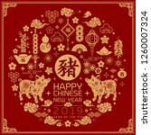 2019 chinese new year greeting...   Shutterstock .eps vector #1260007324