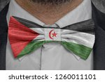 national flag of sahrawi arab... | Shutterstock . vector #1260011101