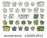 icon set of simple house   only ... | Shutterstock .eps vector #1260013921