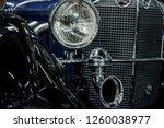 sinsheim  germany   october 16  ... | Shutterstock . vector #1260038977