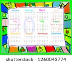 colorful  chalk drawing doodles ... | Shutterstock .eps vector #1260043774