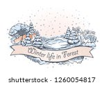 illustration is drawn by hand ... | Shutterstock .eps vector #1260054817