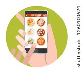 online food order in the app... | Shutterstock .eps vector #1260100624