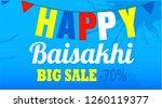 final sale happy baisakhi... | Shutterstock . vector #1260119377