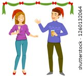 happy man and woman wearing... | Shutterstock . vector #1260132064