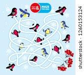 kids vector maze game puzzle... | Shutterstock .eps vector #1260153124