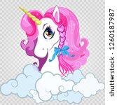 cartoon white pony unicorn head ... | Shutterstock .eps vector #1260187987