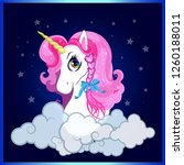 cartoon white pony unicorn head ... | Shutterstock .eps vector #1260188011