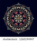 blue ornamental vector rosette  ... | Shutterstock .eps vector #1260194947