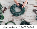 hands of cropped unrecognisable ...   Shutterstock . vector #1260204541