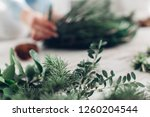 hands of cropped unrecognisable ...   Shutterstock . vector #1260204544