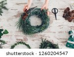 hands of cropped unrecognisable ...   Shutterstock . vector #1260204547